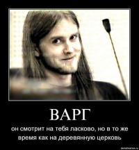Фотография destkz