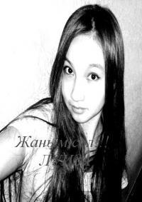 Фотография Bauk3n
