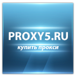 Фотография proxyan